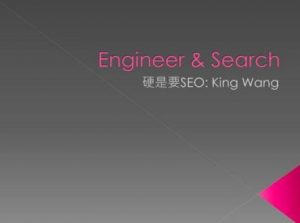 Engineer & Search